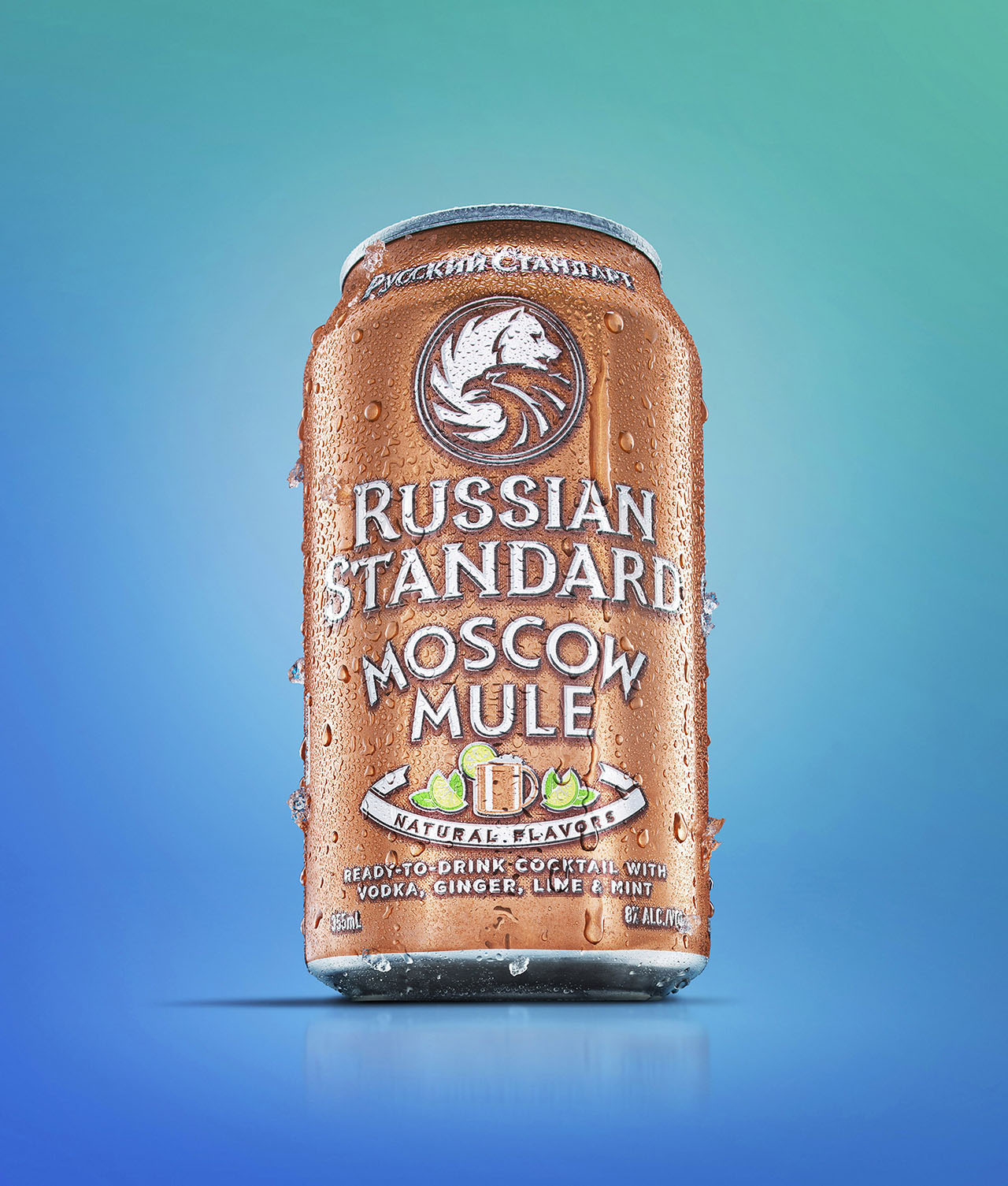 Roust_Mule_SingleCan_56355_V2-Campaign